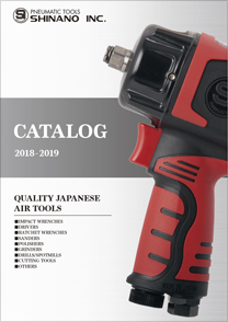 Products Catalog 2016-1